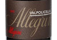 Allegrini 2010 Valpolicella