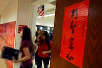 More than 400 students are enrolled in Chinese classes at Thomas Jefferson High School.
