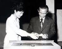 In this 1977 file photo, South Korean President Park Chung-hee, right, and his daughter, Park Geun-hye cast ballots in Seoul, South Korea. (AP Photo/Yonhap, File)(AP)