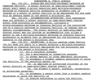 "<p><span style=""font-size: 1em; line-height: 1.364; background-color: transparent;"">Text of 85th Texas Legislature Senate Bill 6</span></p>"