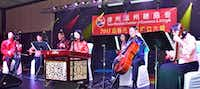 Lion dancing and music were part the entertainment at the Texas-Wenzhou Chamber of Commerce and Alliance's inaugural banquet.(Sam Hsu)