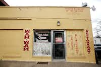 Wah Wah Chinese's South Dallas exterior(Rose Baca/Staff Photographer)