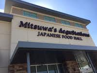 Mitsuwa Marketplace at 100 Legacy Drive in Plano, Texas. (DMN Staff)
