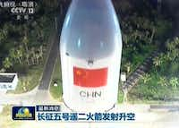 A Long March 5 rocket lifts off from the Wenchang Space Launch Center in southern China on July 2. The launch was unsuccessful.(AP)