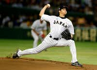 Shohei Ohtani pitches against South Korea in a 2015 Premier12 world baseball tournament semifinal at the Tokyo Domeo. The Japanese star announced Friday that he will join Major League Baseball's Los Angeles Angels next season.(The Associated Press/2015 File Photo)