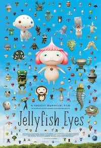 Poster for the film 'Jellyfish Eyes' by Takashi Murakami(Courtesy)