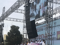 Presidential candidate Andrés Manuel López Obrador was greeted by hundreds of supporters in Ciudad Juarez.(Alfredo Corchado/The Dallas Morning News)
