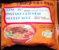 Kung-Fu brand instant ramen noodles(Joey Le)