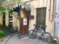 The Vse Svobodny bookstore is tucked away in a courtyard within a courtyard. (Will Evans/Special Contributor)