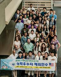 Students from Korea visit Richland College. Photo courtesy of Richland College. (unknown)