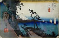 """From the exhibit """"Along the Eastern Road: Hiroshige's Fifty-Three Stations of the Tokaido"""" at the Arlington Museum of Art. (Photo from the Arlington Museum of Art)"""