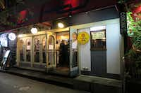 Marugin, a bustling, ultra-casual bar that draws crowds of salarymen late into the night, is where Suntory introduced the first highball machine in 2008. (Liza Weisstuch/The Washington Post)