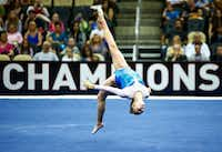 Alyssa Baumann competes in the floor exercise of the senior women preliminaries during the 2014 P&G Gymnastics Championships on August 21, 2014, in Pittsburgh, Pennsylvania.(Jared Wickerham - Getty Images)
