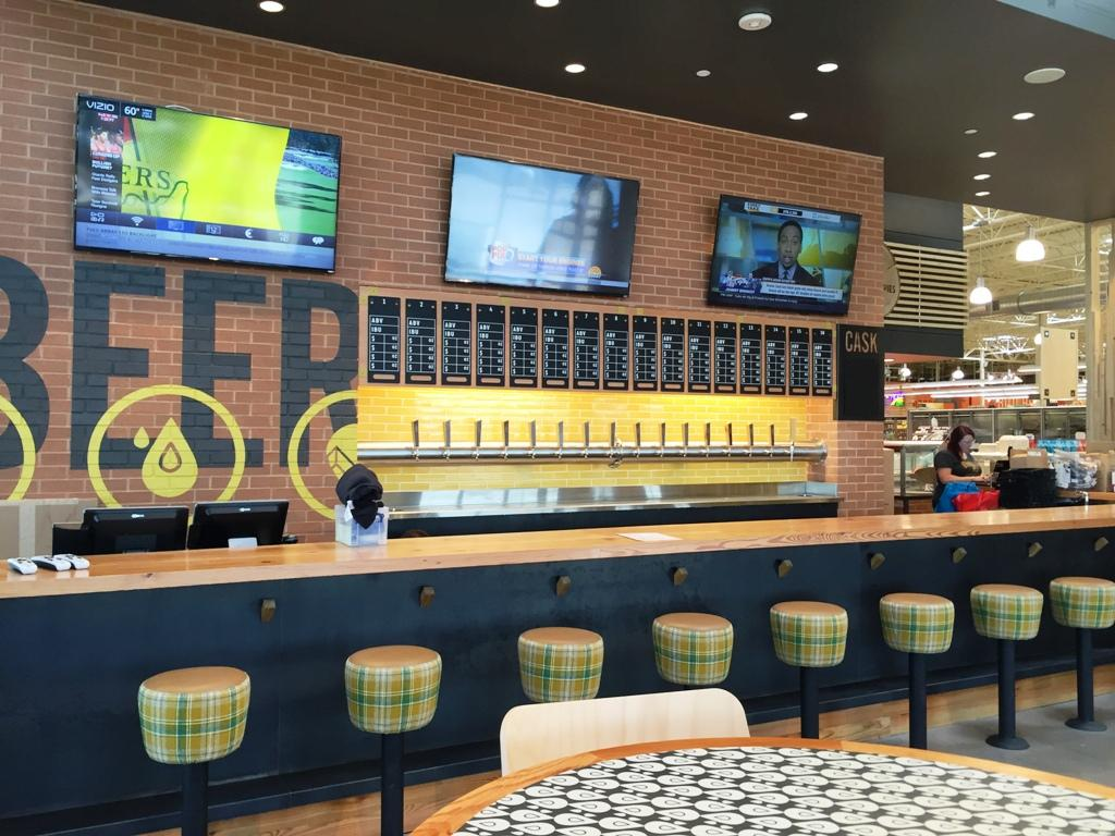 Whole foods dfw area for Food bar whole foods