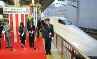 A ceremony was held Oct. 1 to mark the 50th anniversary of Japan's bullet train between Tokyo and Osaka. The Central Japan Railway Co., which operates that line, is the technology partner for the Texas project.(Kyodo News)