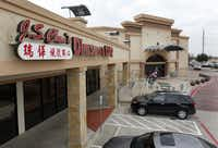 J.S. Chen's Dimsum and BBQ, located at  240 Legacy Road in Plano, on Dec 19.  It is located in the Asia World Market strip mall.
