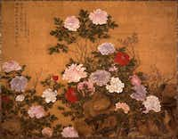 Peonies by Wang Yu at the Crow Collection of Asian Art(Crow Collection of Asian Art)