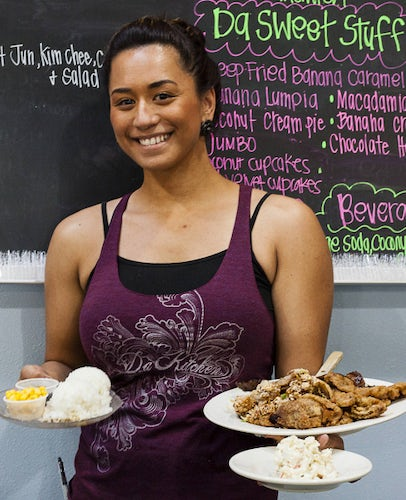 Da Kitchen Kihei: Check Out Dishes From Some Of Maui's Best Restaurants